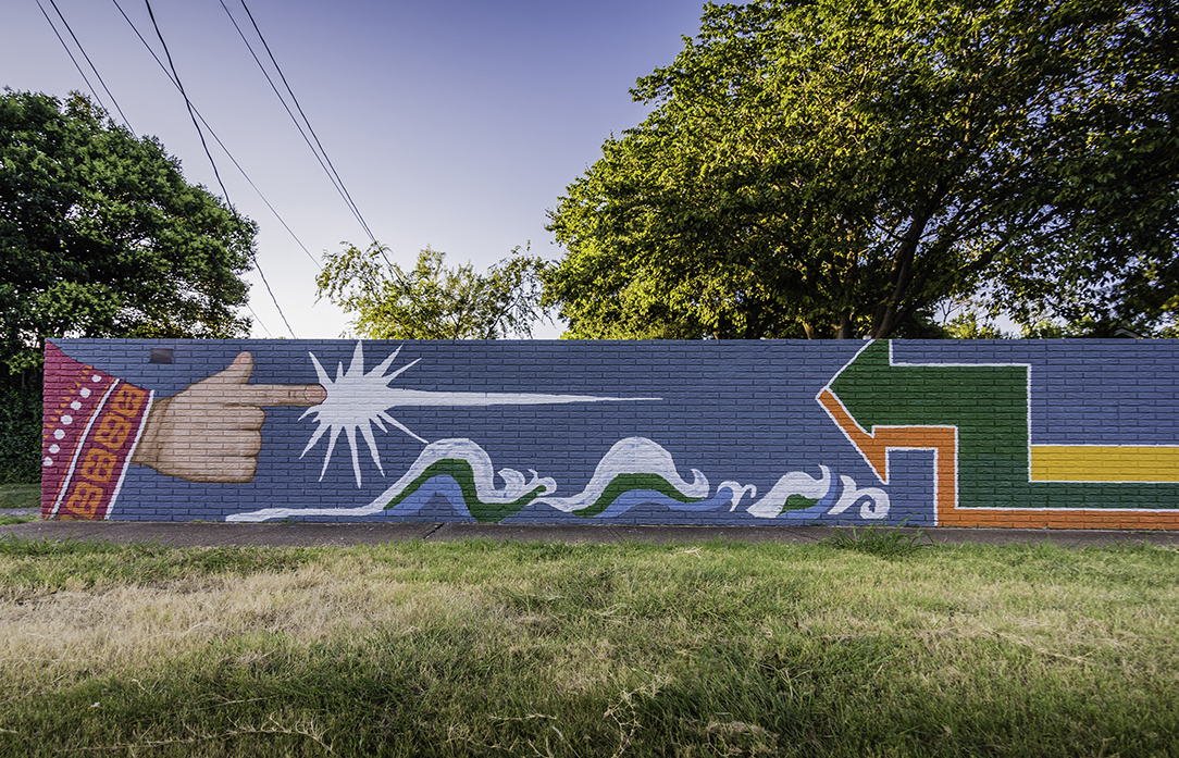Public Arts: The Wall at Forest Lane